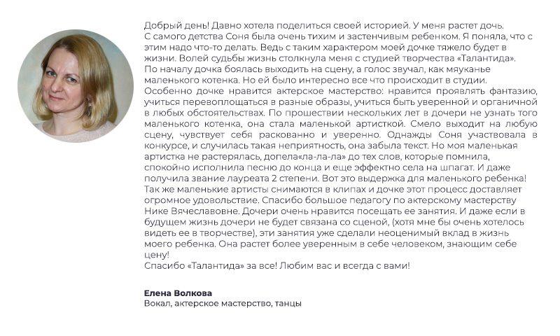 ОТЗЫВЫ_01